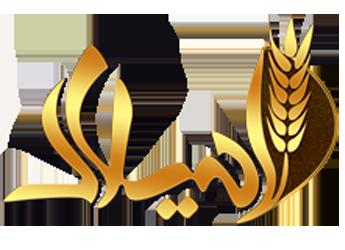 Arde-Milad-Logo