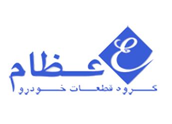 Ezam-Logo