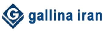 Gallina-Logo
